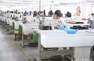 """青岛服装加工工作室:澜海服装加工有限公司开展""""送温暖、献爱心"""""""