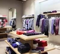 青岛服装行业未来六大新趋势!