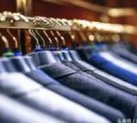我是如何把服装厂开倒的?亲身分享我的6年创业经历