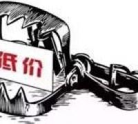 原材料猛涨!青岛服装企业是亏本赚吆喝,还是继续囤货?